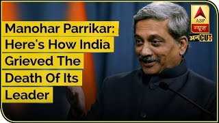 Manohar Parrikar: Here's How India Grieved The Death Of Its Leader | ABP Uncut | ABP News - ABPNEWSTV
