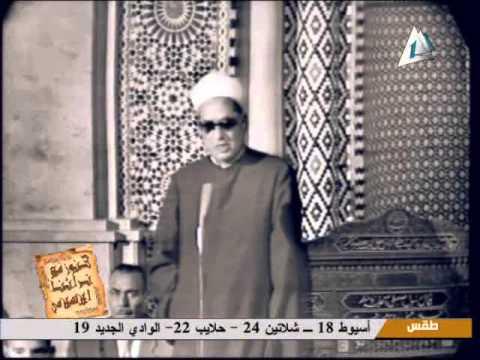فضيلة الشيخ الباقوري في ذكرى المولد النبوي من مسجد سيدنا الحسين  رضي الله عنه   يوم 10 ربيع أول 1436