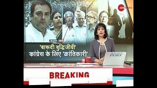 Congress supports urban Naxals, says PM Modi in Chhattisgarh - ZEENEWS