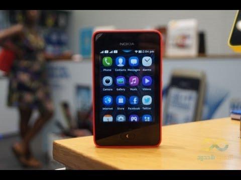 نوكيا اشا Nokia Asha 501 بشريحتين