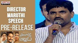 Director Maruthi Speech @ Shailaja Reddy Alludu Pre-Release Event || Naga Chaitanya, Anu Emmanuel - ADITYAMUSIC