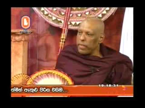Ven Ketawala Hemaloka Thero - The Buddhist TV Dharma Desana