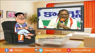 Dada Counter To Congress Leaders On Their Comments on Bhrat Bandh | Pin Counter | iNews - INEWS