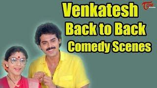 Venkatesh Best Back to Back Comedy Scenes - NavvulaTV - NAVVULATV
