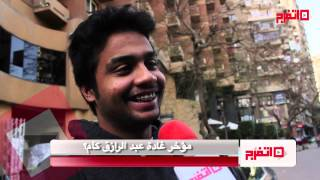 اتفرج.. مؤخر غادة عبد الرازق كام؟