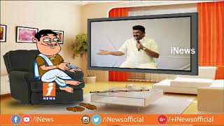 Dada Counter To Talasani Srinivas Yadav Over His Comments on Babu in Bhimavaram | Pin Counter |iNews - INEWS