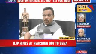 Will BJP be forced to go back to Shiv Sena? - TIMESNOWONLINE
