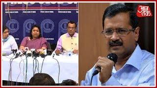 Kejriwal के धरने पर सुलह की कोशिश: सचिवालय में बुलाई गई चार बैठक - AAJTAKTV