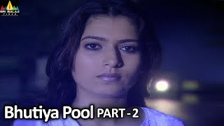 Horror Crime Story Bhutiya Pool Part - 2 | Aatma Ki Khaniyan | Sri Balaji Video - SRIBALAJIMOVIES