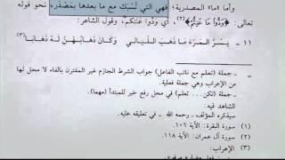 Ali BAĞCI-Katru'n-Neda Dersleri 014