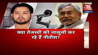 नीतीश ने CM हाउस में लगवाया CCTV, तेजस्वी का आरोप- मेरे घर की जासूसी करा रहे - AAJTAKTV