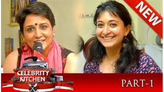 Celebrity Kitchen with Actors Sindhu & Haritha 27-07-2014 PuthuYugam TV Show