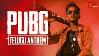 PUBG | Telugu Anthem | by An SJP Musical | TeluguOne - TELUGUONE
