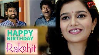 London Babulu Movie Hero Birthday Teaser    Swathi Reddy   Rakshit - TELUGUONE