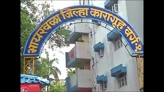 Twarit Mahanagar: 60 women prisoners fall ill in Byculla jail of Mumbai - ABPNEWSTV