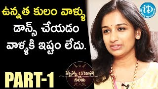 Kuchipudi Classical Dancer Yamini Reddy Exclusive Interview- Part #1 || Nrithya Yathra With Neelima - IDREAMMOVIES