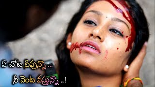 Sad love story that will make you cry - New Telugu Short film - Heart touching sad love story - 2019 - YOUTUBE