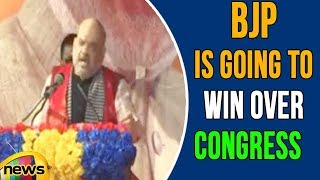 BJP Is Going To Win Over Congress, Says Amit Shah, Public Meeting in Meghalaya | Mango News - MANGONEWS