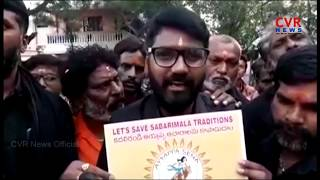 Ayyappa Seva Leader Kapil Kumar Rally Over Sabarimala Issue At Bowenpally Secunderabad l CVR NEWS - CVRNEWSOFFICIAL