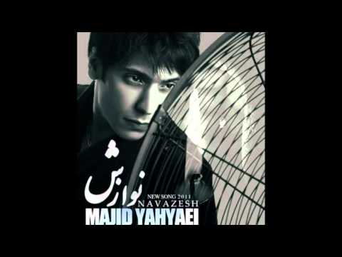 Majid Yahyaei new song 2013