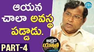 Renowned Poet Prof A Bhumaiah  Interview - Part #4 || Akshara Yatra With Mrunalini - IDREAMMOVIES