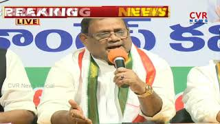Telangana AICC Incharge Khuntia Speak to Media at Gandhi Bhavan over Petrol Price Hikes | CVR News - CVRNEWSOFFICIAL
