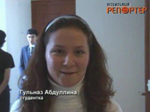 Башкиры Москвы после культурного вечера