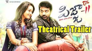 Pizza 2 Theatrical Trailer || Vijay Sethupathi || Gayathrie || #Pizza2 - TELUGUONE