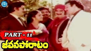 Jeevana Poratam Full Movie Parts 11/11 || Shobhan Babu || Vijayashanti || Radhika - IDREAMMOVIES