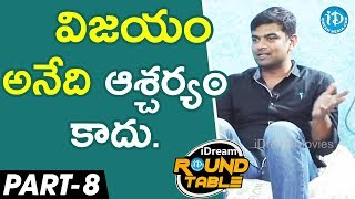 Tollywood Directors At iDream Round Table Exclusive Interview - part #8 - IDREAMMOVIES
