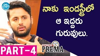 Lie Actor Nithiin Exclusive Interview Part #4 || Dialogue With Prema - IDREAMMOVIES