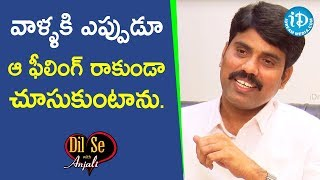 Collector C Narayana Reddy about his Wife and Daughter | Dil Se With Anjali #176 - IDREAMMOVIES