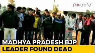 Second BJP Man Killed In Days, Shivraj Singh Attacks Congress Government - NDTV