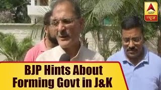 "J&K: ""We are doing something, people will know in a few days"", says BJP leader Kavinder Gu - ABPNEWSTV"