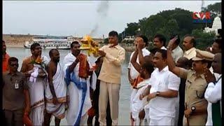 AP CM Chandrababu Participates Jala Siriki Harathi Program in Nagarjuna Sagar | CVR News - CVRNEWSOFFICIAL