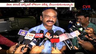 Diwali Celebrations in BIRRD Hospital | TTD's BIRRD Hospital In Tirupati | CVR NEWS - CVRNEWSOFFICIAL