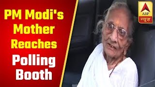 PM Narendra Modi's mother reaches polling booth to cast her vote - ABPNEWSTV