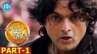 Rama Rama Krishna Krishna Movie Part 1 | Ram, Priya Anand, Bindu Madhavi, Arjun | Srivas | Keeravani - IDREAMMOVIES
