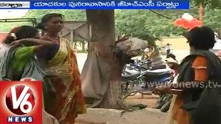 "GHMC implements ""Gourav sadans"" - shelter for beggars in GHMC area - Hyderabad - V6NEWSTELUGU"