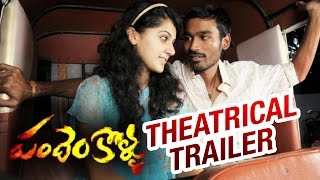 Dhanush's Pandem Kollu | Theatrical Trailer | Taapsee | G V Prakash - TELUGUFILMNAGAR