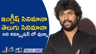Nani Reaction After Watching Evaru Trailer | Tollywood News | Latest Telugu Film News - TFPC