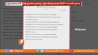 Ram Charan To Adopt Titli Cyclone Hits Village In Srikakulam | iNews - INEWS