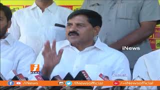 Minister Adinarayana Reddy Kadapa Comments On BJP Over Steel Plant | iNews - INEWS
