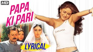 Papa Ki Pari Full Song Lyrical - Kareena Kapoor - Main Prem Ki Diwani Hoon - Hit Bollywood Song - RAJSHRI
