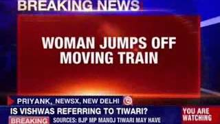 Woman jumps off moving train to escape eve teasers - NEWSXLIVE
