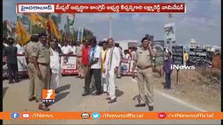 Congress Candidate Kichannagari Laxma Reddy Files Nomination From Medchal | iNews - INEWS