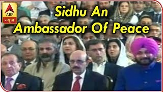 Master Stroke: Sidhu an ambassador of peace: Pakistan PM - ABPNEWSTV