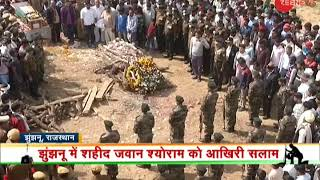 Final tribute to the martyrs of Pulwama attack in Meerut - ZEENEWS