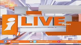 Telangana Cabinet To Meet Today Over dissolving Telangana Assembly | iNews - INEWS