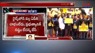 చంద్రబాబు కోరిక నెరవేరదు  | MP JC Diwakar Reddy Controversial Comments on Rahul Gandhi | CVR News - CVRNEWSOFFICIAL